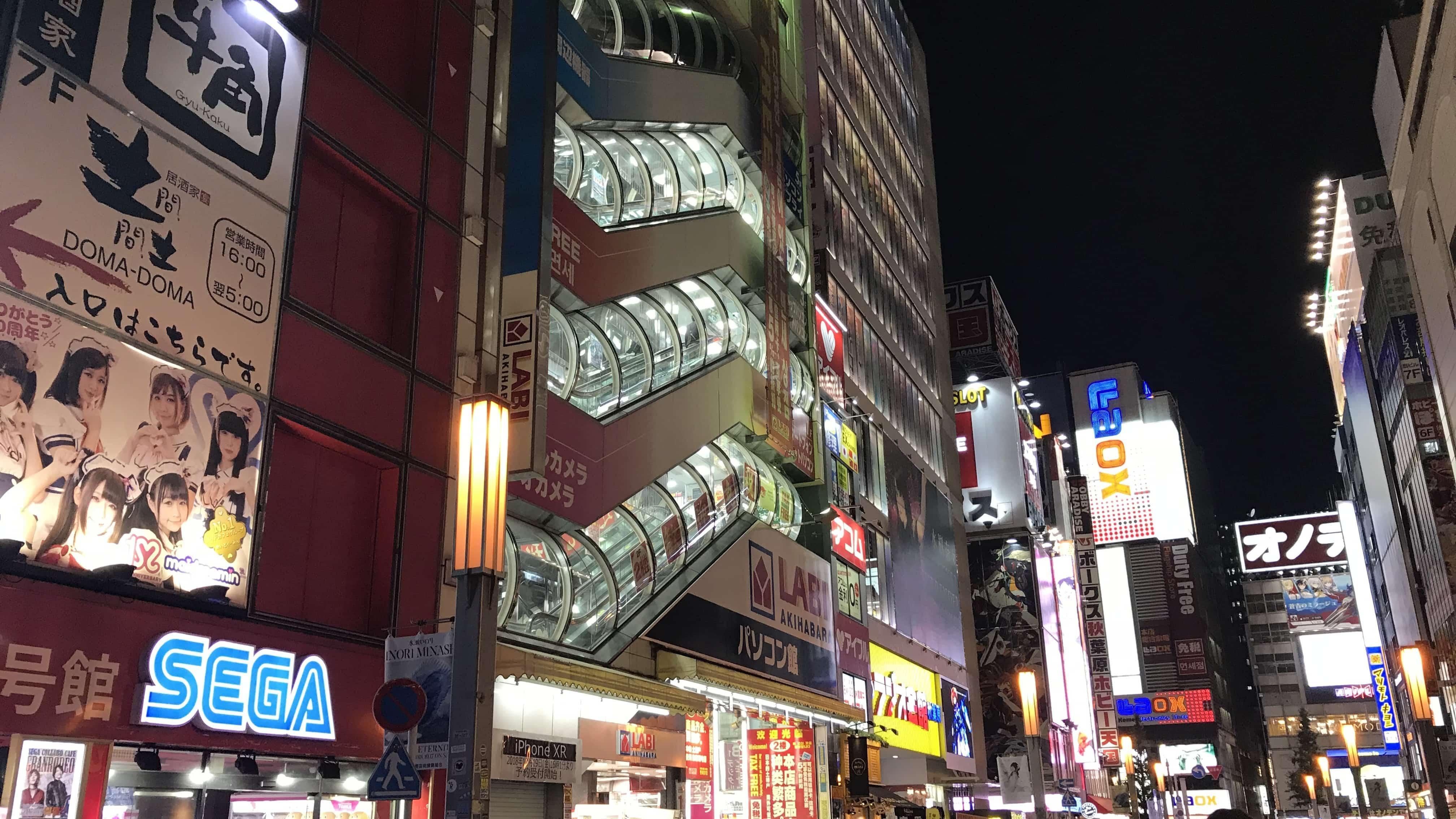 Stadtteil Akihabara in Tokio