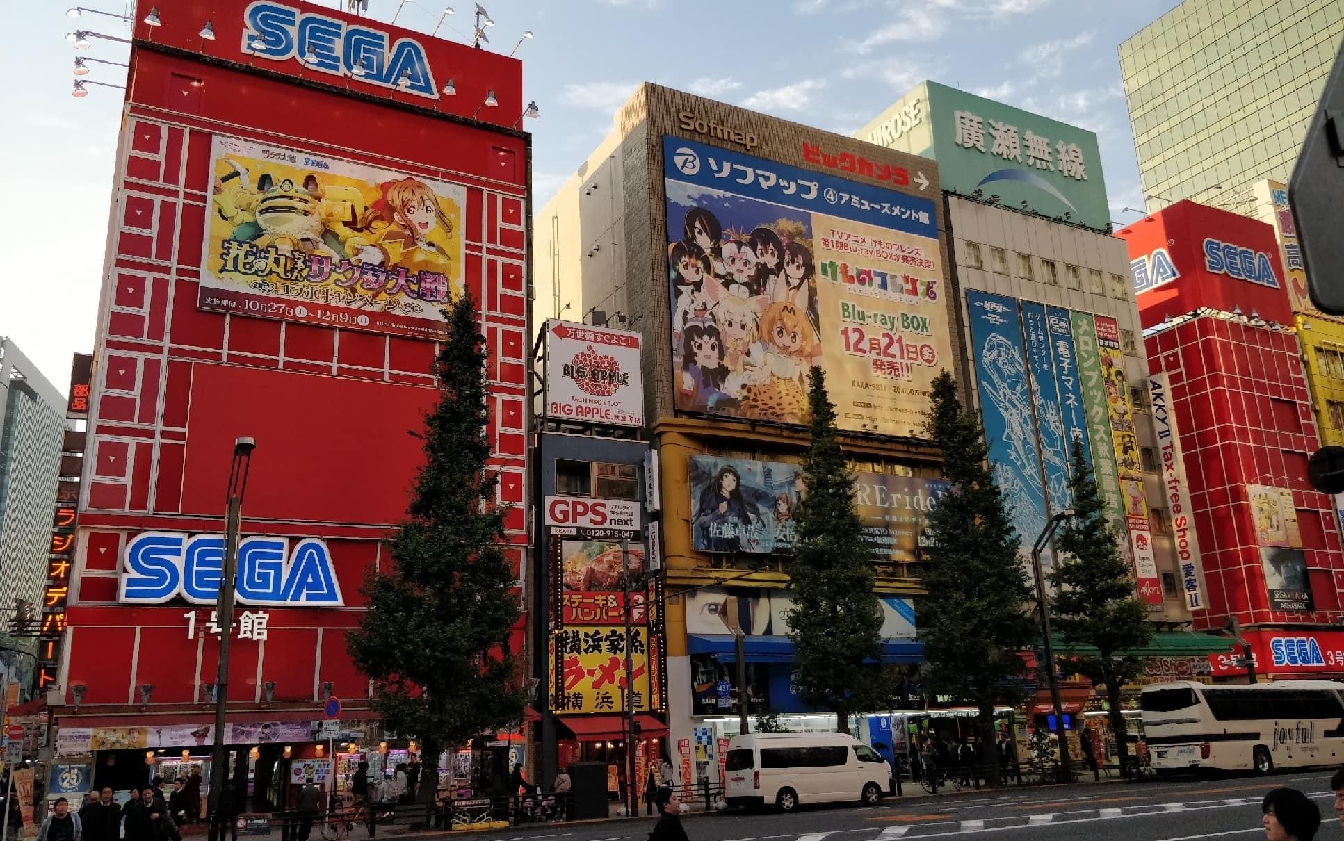 Akihabara in Japan Tokio