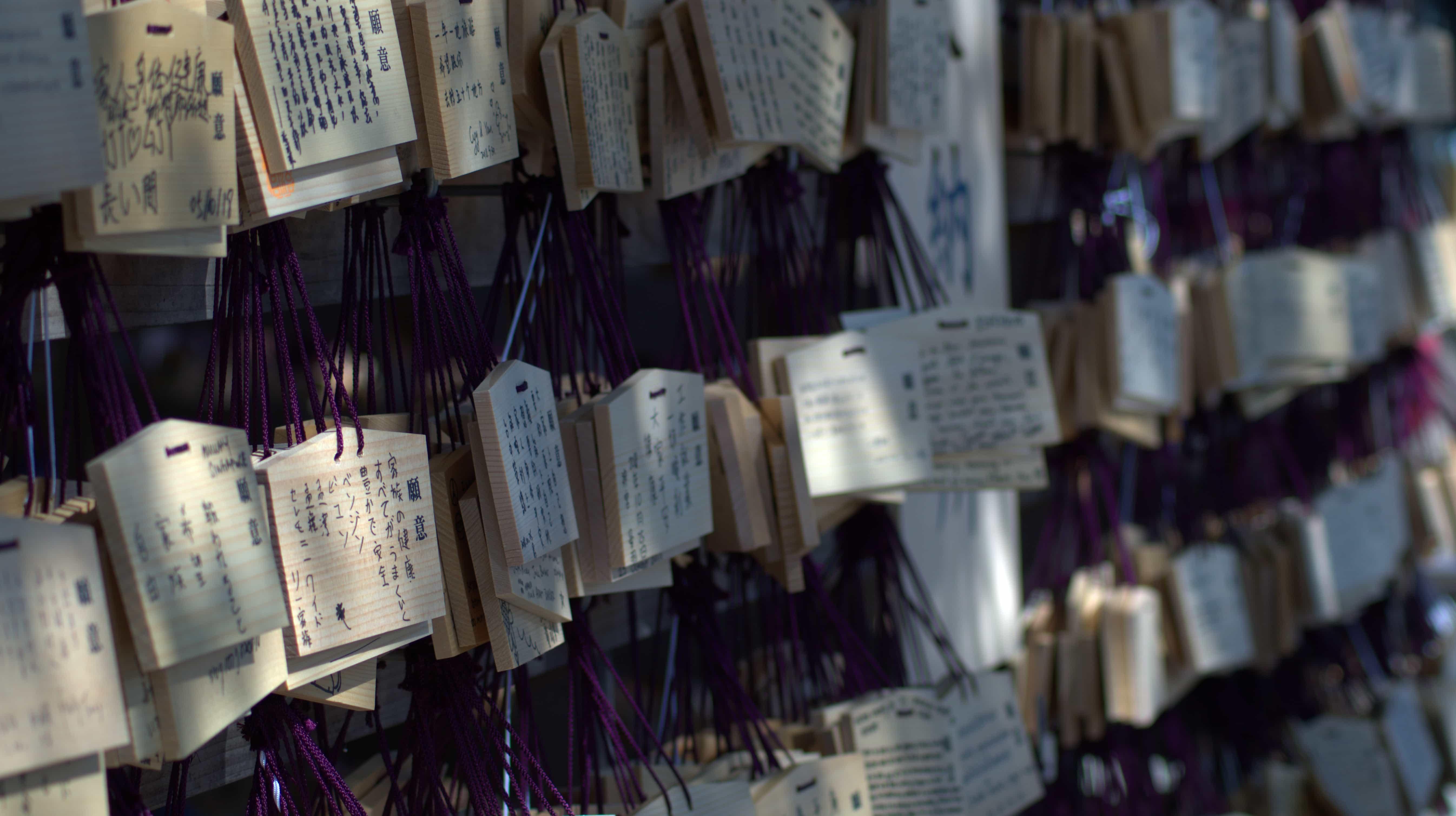 Gebetstafeln in Tokio