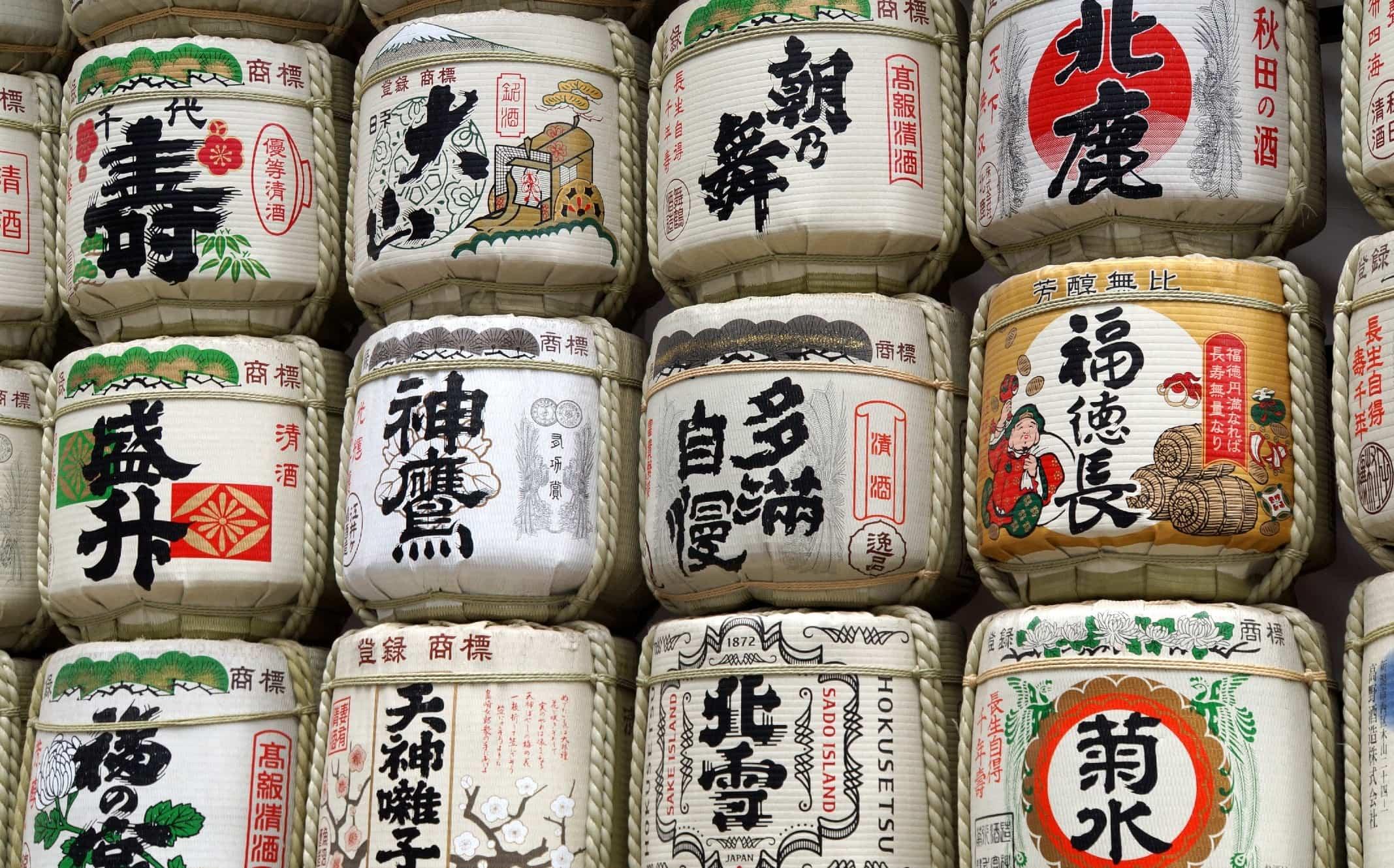 Sake Fässer im Yoyogi Park in Tokio Japan